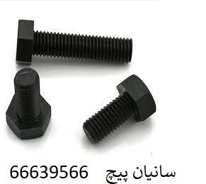تفاوت و مقایسه پیچ و مهره آهن و خشکه